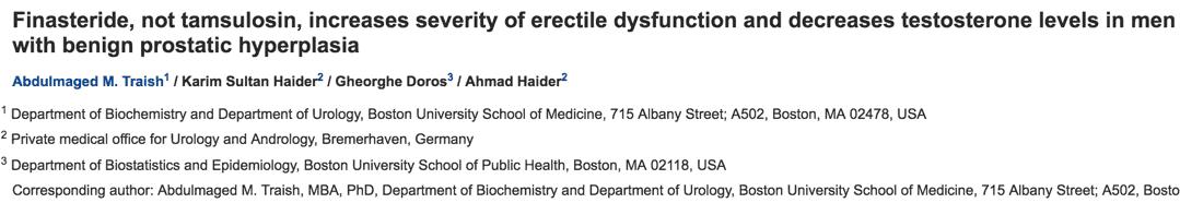 Do prostate medications cause erectile dysfunction?