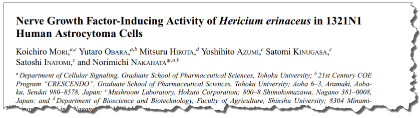 Nerve growth factor-inducing activity of Hericium erinaceus in 1321N1 human astrocytoma cells