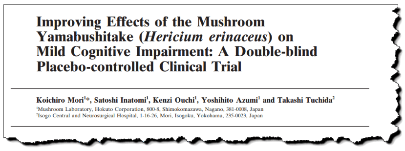 Improving effects of the mushroom Yamabushitake (Hericium erinaceus) on mild cognitive impairment: a double‐blind placebo‐controlled clinical trial