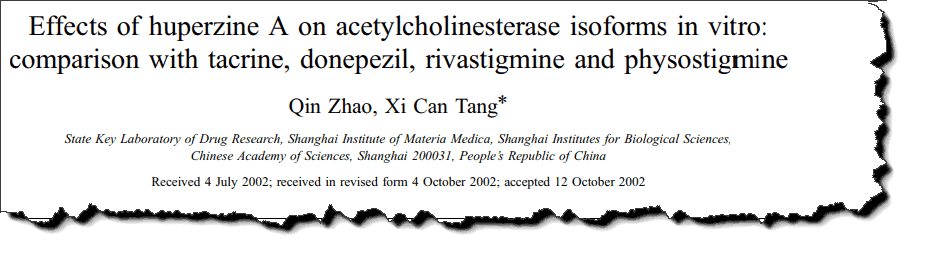 Effects of huperzine A on acetylcholinesterase